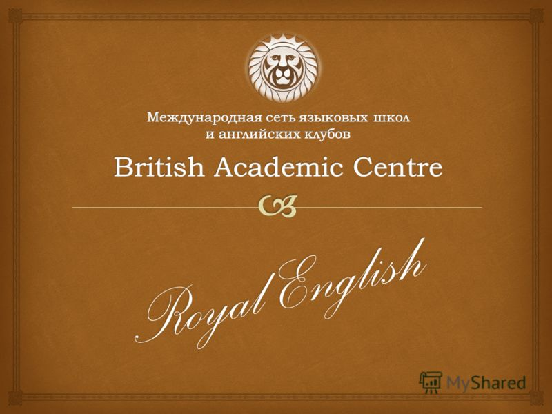 Royal English