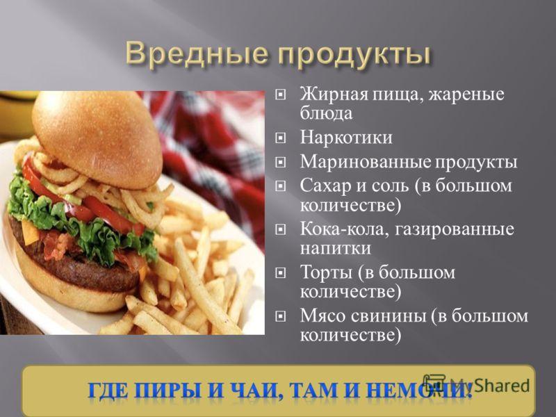 - физические упражнения - здоровый образ жизни - благоприятное влияние окружающей среды - здоровая пища