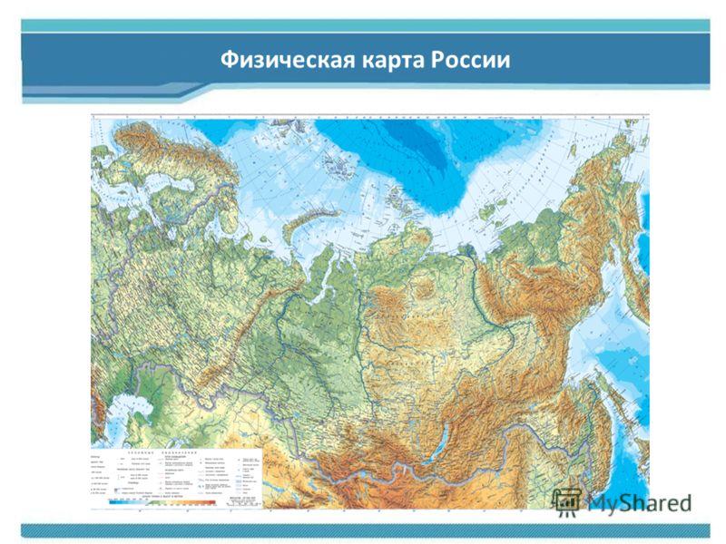Физическая карта Республики Башкортостан