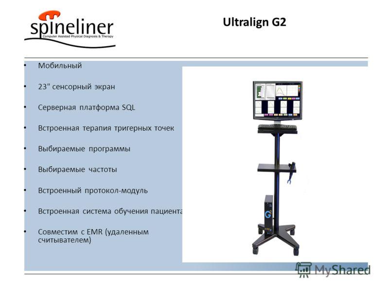 Ultralign G2 Мобильный 23 сенсорный экран Серверная платформа SQL Встроенная терапия тригерных точек Выбираемые программы Выбираемые частоты Встроенный протокол-модуль Встроенная система обучения пациента Совместим с EMR (удаленным считывателем)