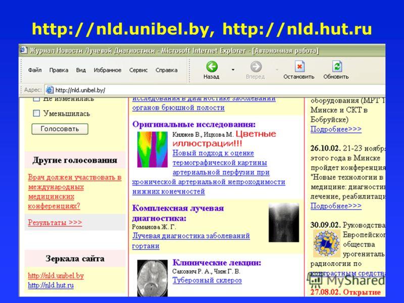 http://nld.unibel.by, http://nld.hut.ru