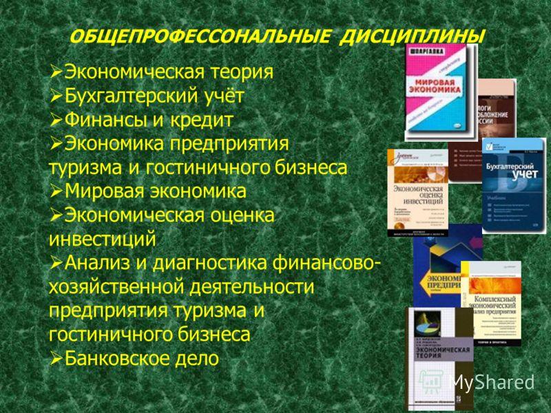 ebook sustainable
