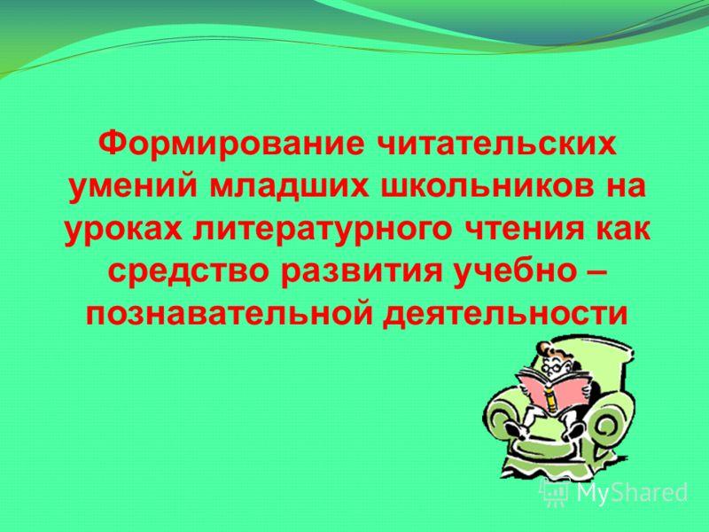 МОУ СОШ 28 города Белгорода Молчанова Вера Алексеевна 1