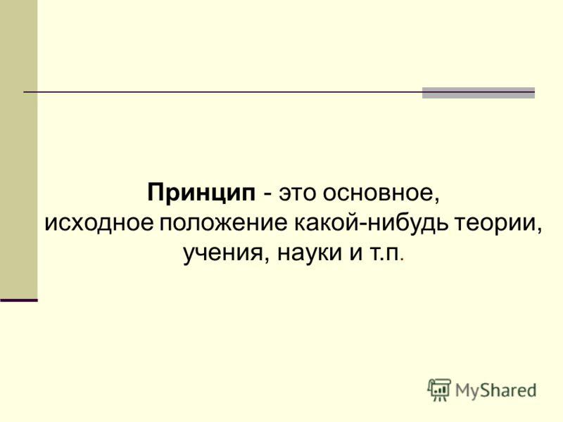 Программа севостьянова хочу все знать скачать