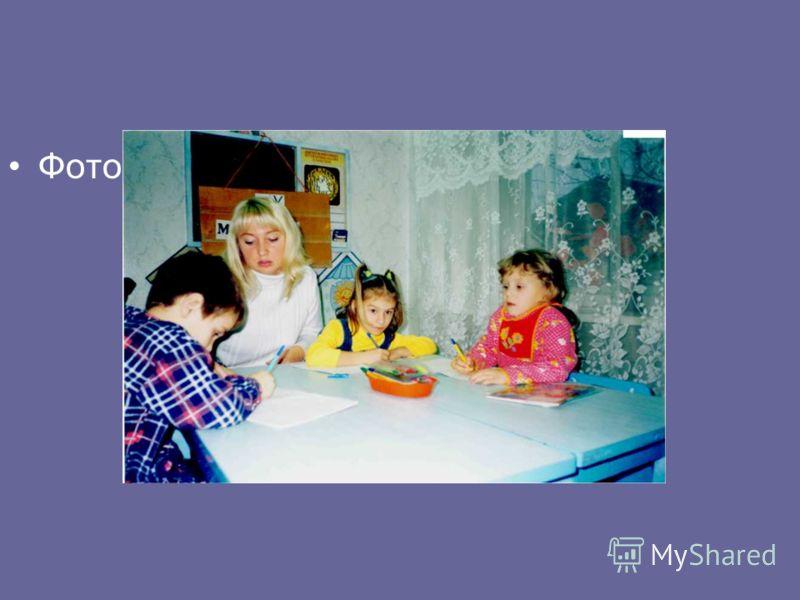 Фото детей на занятиях