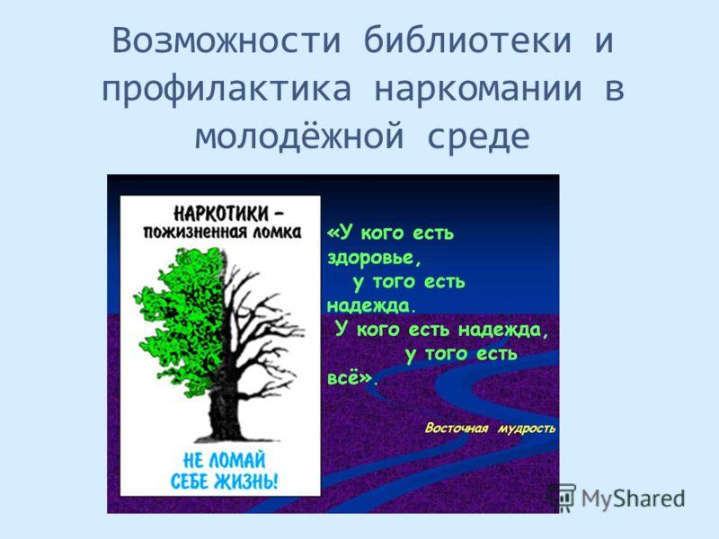 read Mossflower (Redwall, Book