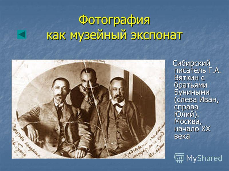 Письменно-вещевой музейный предмет Листок с факсимиле Ф.М. Достоевского, раздававшийся участникам траурной процессии