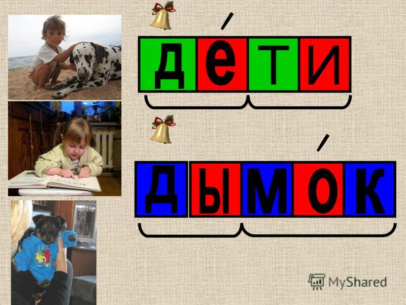 презентация урок обучения грамоте знакомство с азбукой урок 1