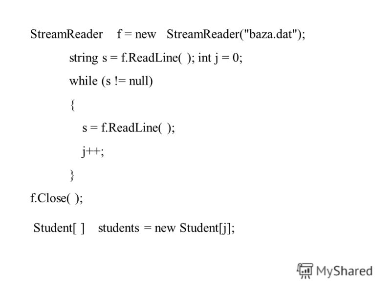 StreamReader f = new StreamReader(baza.dat); string s = f.ReadLine( ); int j = 0; while (s != null) { s = f.ReadLine( ); j++; } f.Close( ); Student[ ] students = new Student[j];
