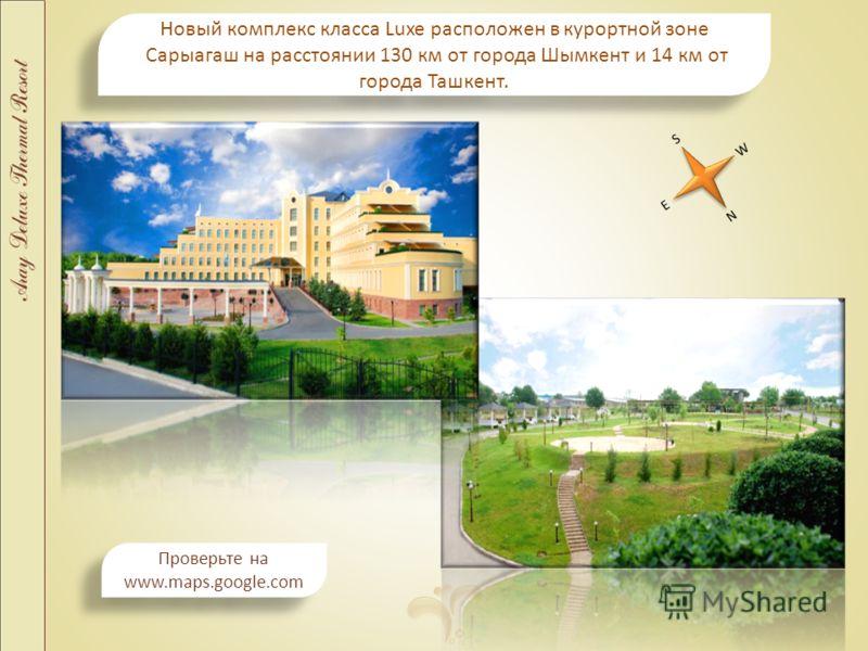 Новый комплекс класса Luxe расположен в курортной зоне Сарыагаш на расстоянии 130 км от города Шымкент и 14 км от города Ташкент. Новый комплекс класса Luxe расположен в курортной зоне Сарыагаш на расстоянии 130 км от города Шымкент и 14 км от города