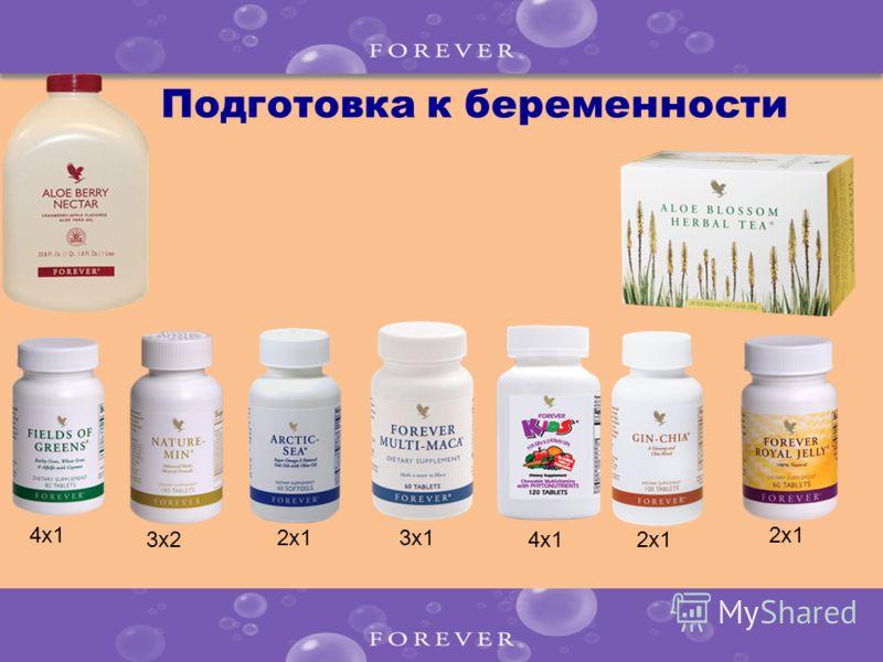 Подготовка к беременности 2x1 4x12x1 3x12x1 3x2 4x1