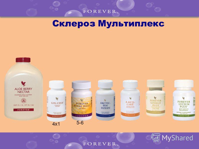 Склероз Мультиплекс 4x1 5-6