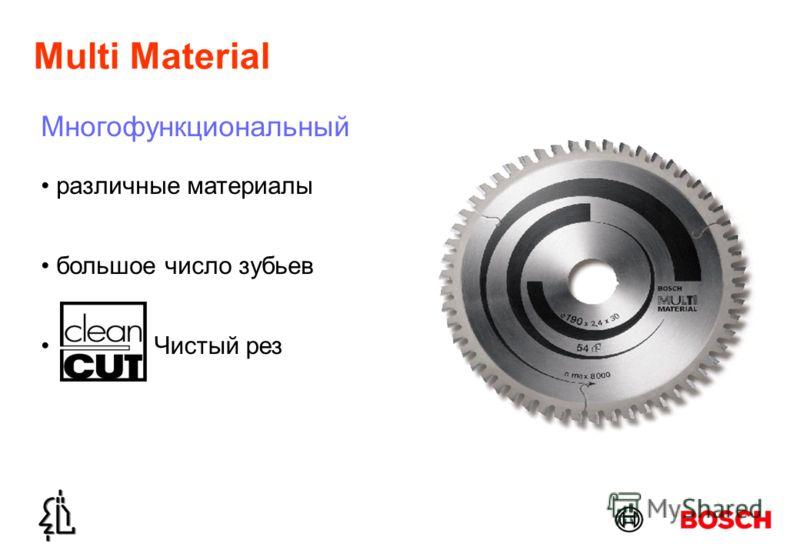 Multi Material Многофункциональный различные материалы Чистый рез большое число зубьев