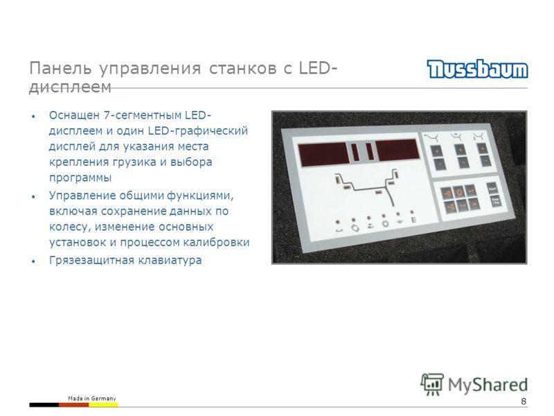 Made in Germany 8 Панель управления станков с LED- дисплеем Оснащен 7-сегментным LED- дисплеем и один LED-графический дисплей для указания места крепления грузика и выбора программы Управление общими функциями, включая сохранение данных по колесу, из
