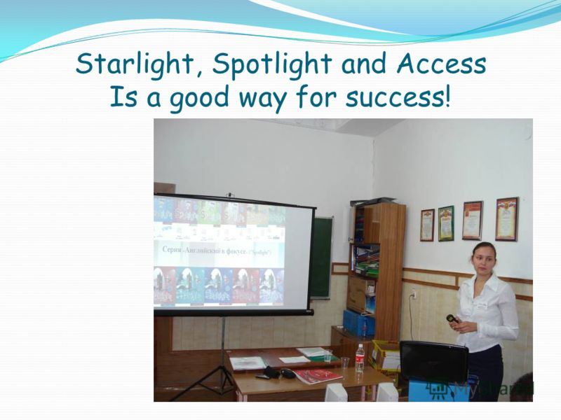 Starlight, Spotlight and Access Is a good way for success!