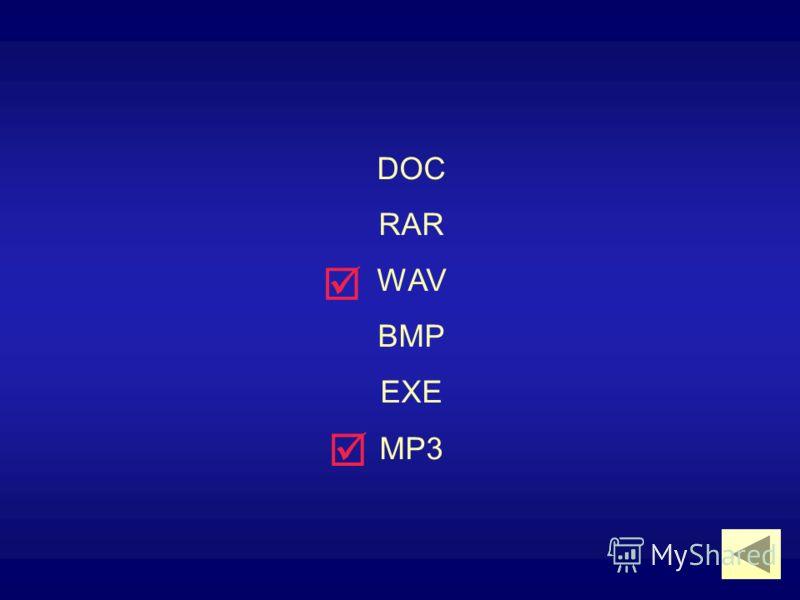 D:\Учебная\7Мкласс\Практикум\Свойства\урок.txt логический диск D: