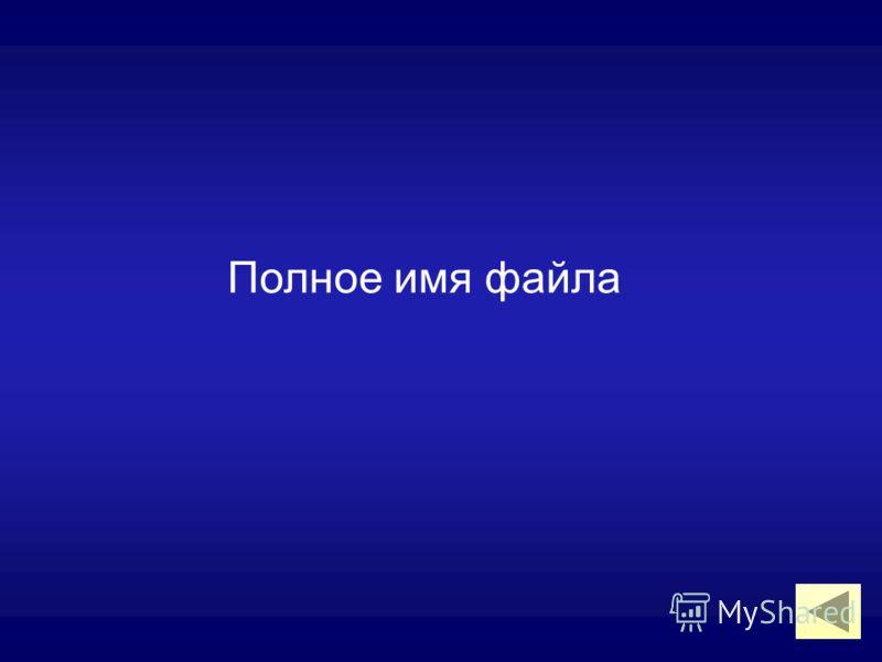 2) Пишем на ПК 4) Игра_КОМПЬЮТЕРНЫЙ РИНГ 5) Для 5 класса