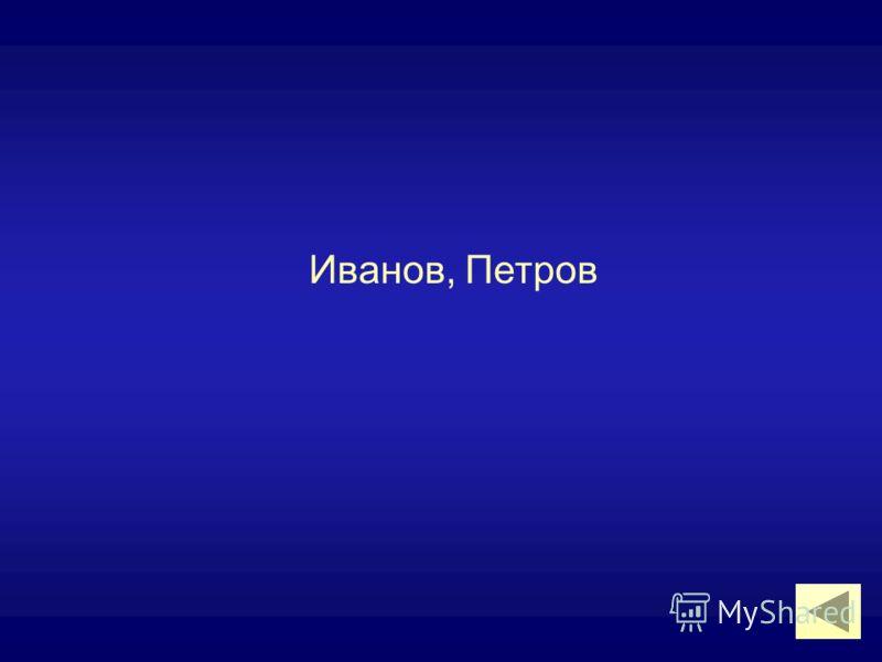 С:\Рефераты\Информатика\Интернет.doc