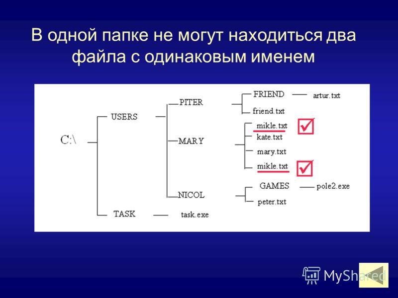 На три логических диска (C: D: E: )