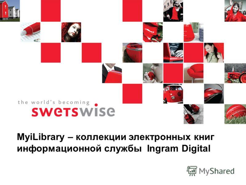 MyiLibrary – коллекции электронных книг информационной службы Ingram Digital