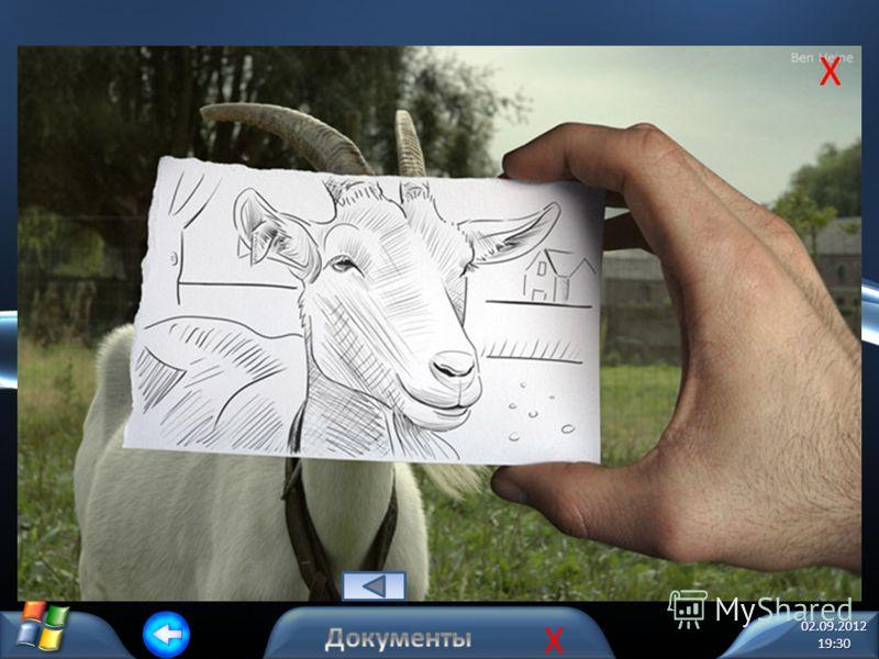 Фото Видео 02.09.2012 19:3202.09.2012 19:3202.09.2012 19:3202.09.2012 19:32 X Х