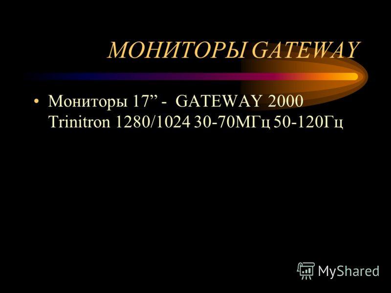 МОНИТОРЫ MITSUBISHI Мониторы 15 - Daimond Scan 15 VX 1280/1024 30-65MГц 50-100Гц
