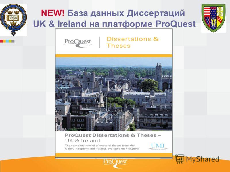 NEW! База данных Диссертаций UK & Ireland на платформе ProQuest