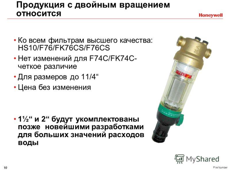 10 File Number Ко всем фильтрам высшего качества: HS10/F76/FK76CS/F76CS Нет изменений для F74C/FK74C- четкое различие Для размеров до 11/4 Цена без изменения 1½ и 2 будут укомплектованы позже новейшими разработками для больших значений расходов воды