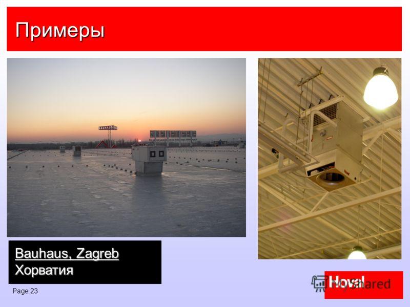 Page 23 Примеры Bauhaus, Zagreb Хорватия