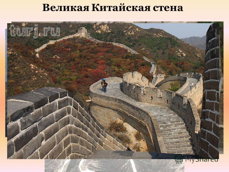 Колесница царства ЦиньКитайская пехота Китайские арбалетчики Китайская кавалерия С какой целью создается подобное войско? Прочитайте текст на с. 104 «Завоевательные походы». Ответьте на вопрос: Каковы направления и результаты походов войска Цинь?