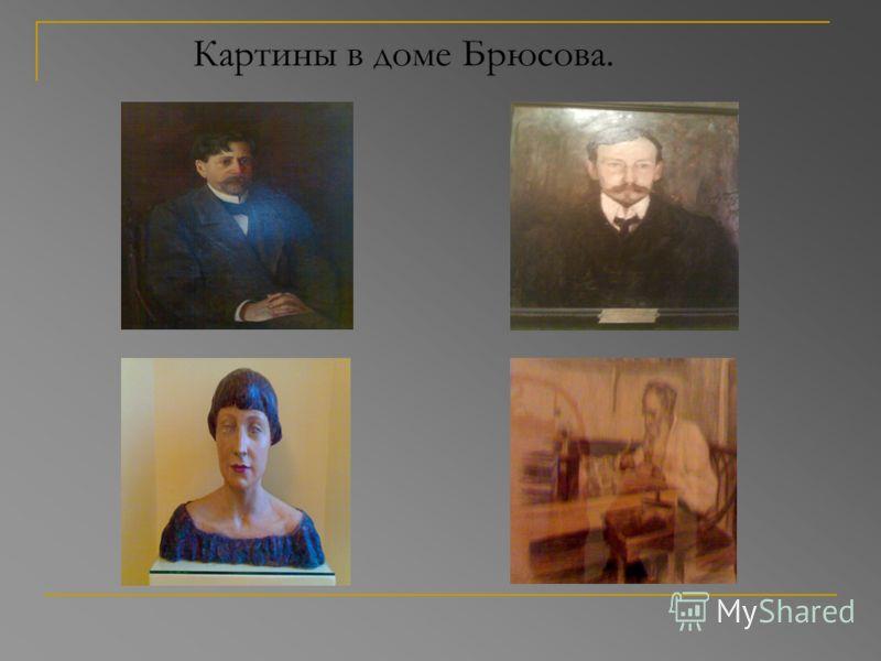 Единственный в России, уникальный музей посвящен культуре и литературному процессу эпохи