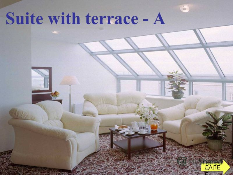 Suite with terrace - A ДАЛЕ Е