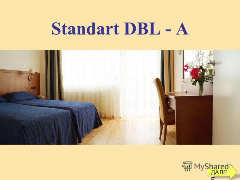 Standart DBL - A ДАЛЕ Е