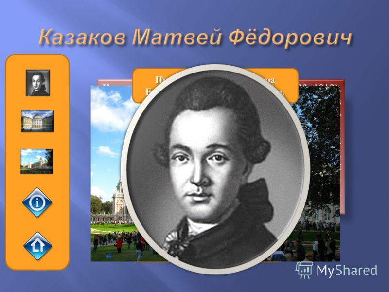 Салтыков щедрин михаил евграфович