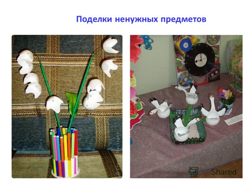 Что нарисовать на открытке сестре