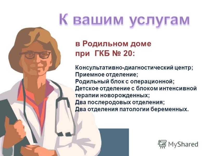 Областная больница им бурденко пенза отделения нейрохирургии