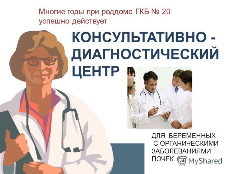 Стоматологическая поликлиника на мичурина записаться