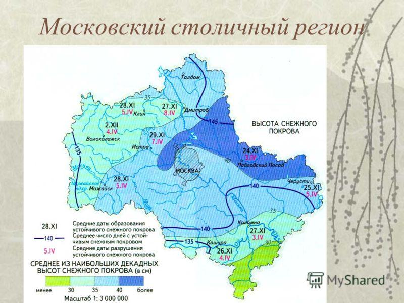 Поверхностный сток на территории России