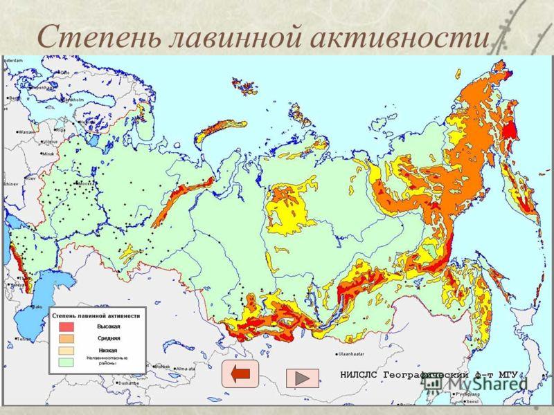 Лавина Карта России