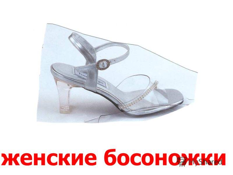мужские сандали Мужские сандали.