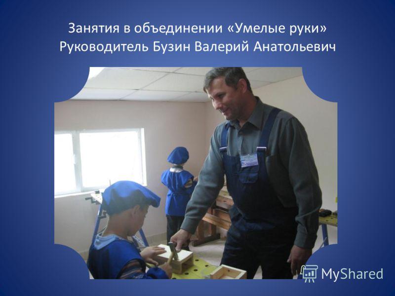 Вокальный ансамбль «Гармония» Руководитель – Лепетюха Наталья Александровна Старшая группа