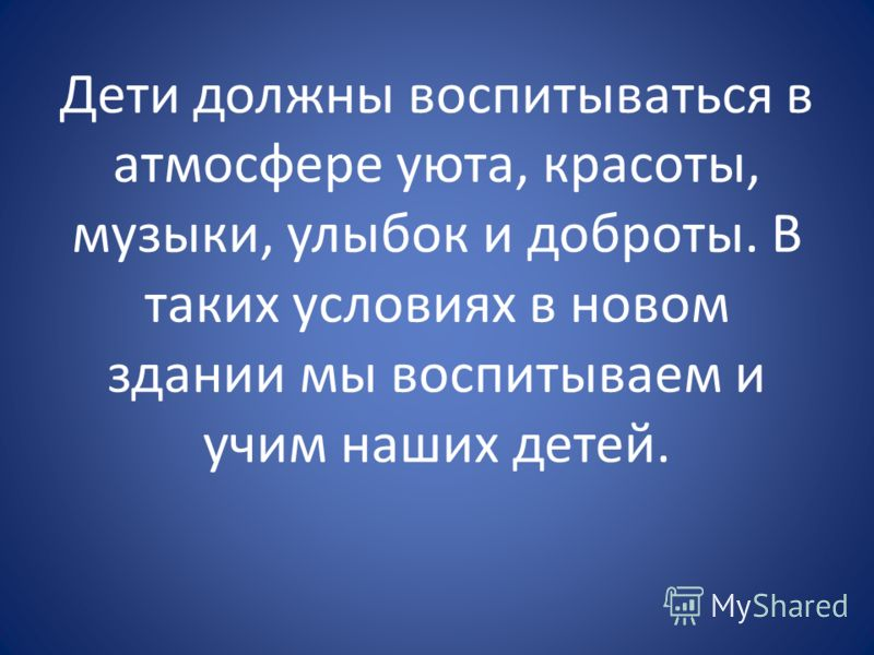 Автограф на память в книге почётных гостей от Николая Ивановича Рыжкова
