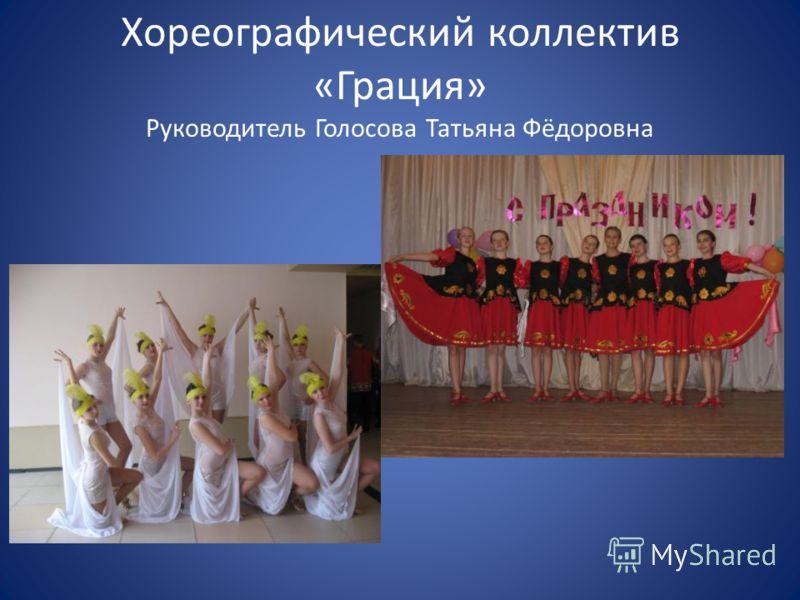 Объединение «Авиамоделирование» Руководитель -Юдин Виктор Леонидович