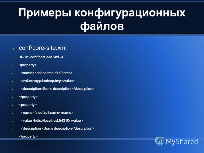 Примеры конфигурационных файлов conf/core-site.xml hadoop.tmp.dir /app/hadoop/tmp Some description. fs.default.name hdfs://localhost:54310 Some description