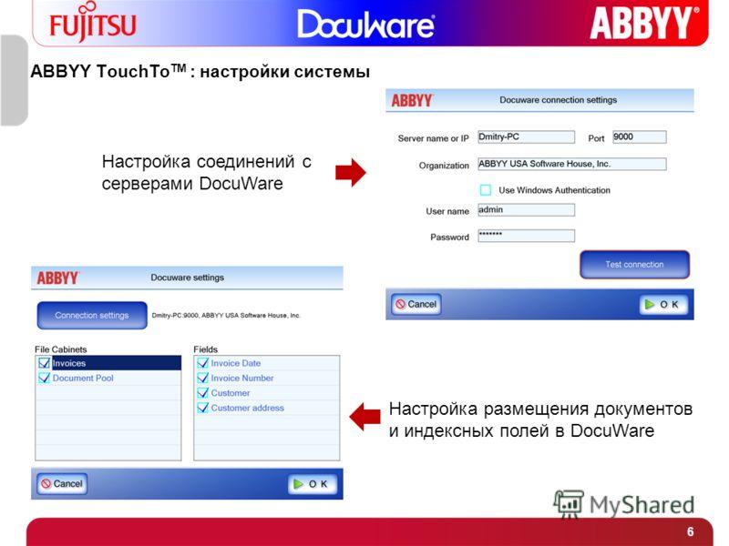6 Настройка размещения документов и индексных полей в DocuWare Настройка соединений с серверами DocuWare ABBYY TouchTo TM : настройки системы