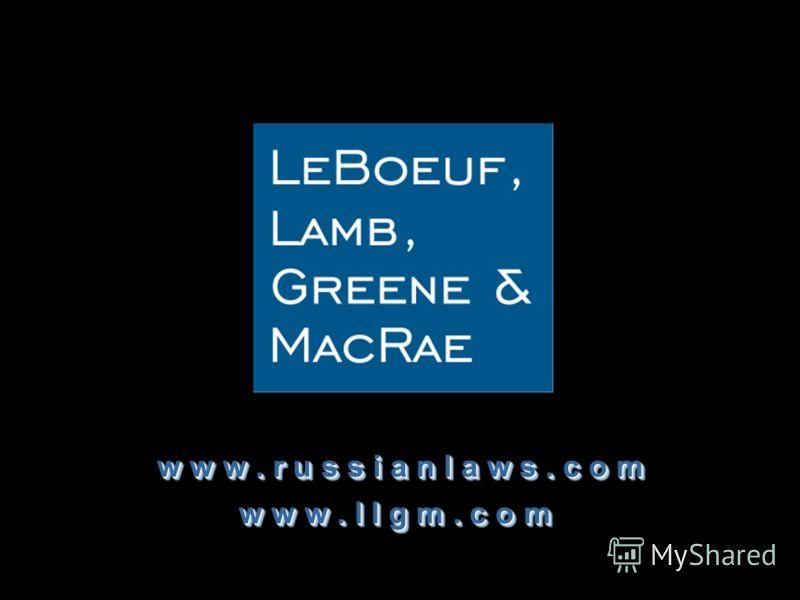 Международная Конференция по Страхованию ВОПРОСЫ? INFO@LLGM.RU WWW.RUSSIANLAWS.COM Тел.: 7-095-737-5000 Факс: 7-095-737-5050