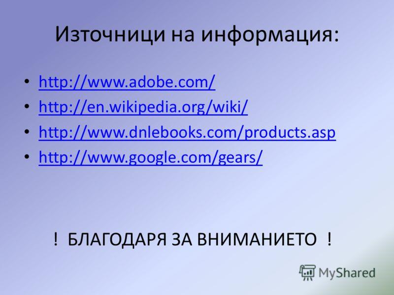 Сравнение на файловите формати за е-книги ФОРМАТ Файлово Разширение DRMИзображенияЗвуци Интерактивна поддръжка Многоредова поддръжка Отворен Стандарт Опция Писане Коментар Отбелязване в книгата Plain text.txtДаНе Да Не HTML.htmlНеДаНе Да Не PostScrip