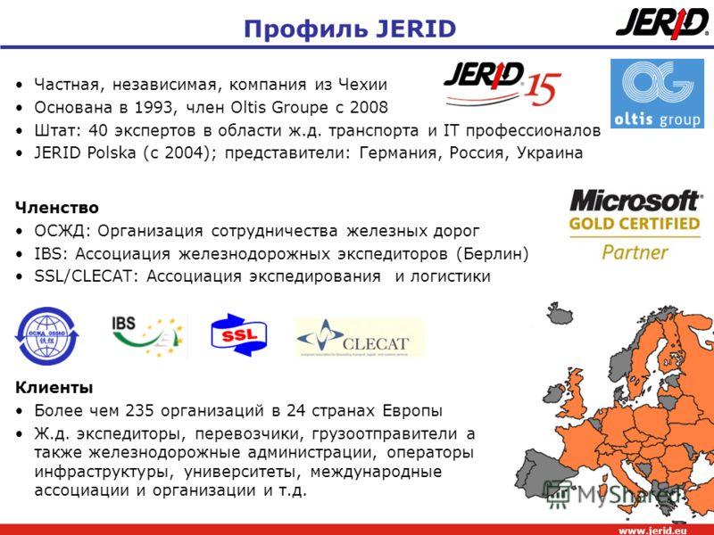Частная, независимая, компания из Чехии Основана в 1993, член Oltis Groupe с 2008 Штат: 40 экспертов в области ж.д. транспорта и IT профессионалов JERID Polska (с 2004); представители: Германия, Россия, Украина Профиль JERID Членство ОСЖД: Организаци