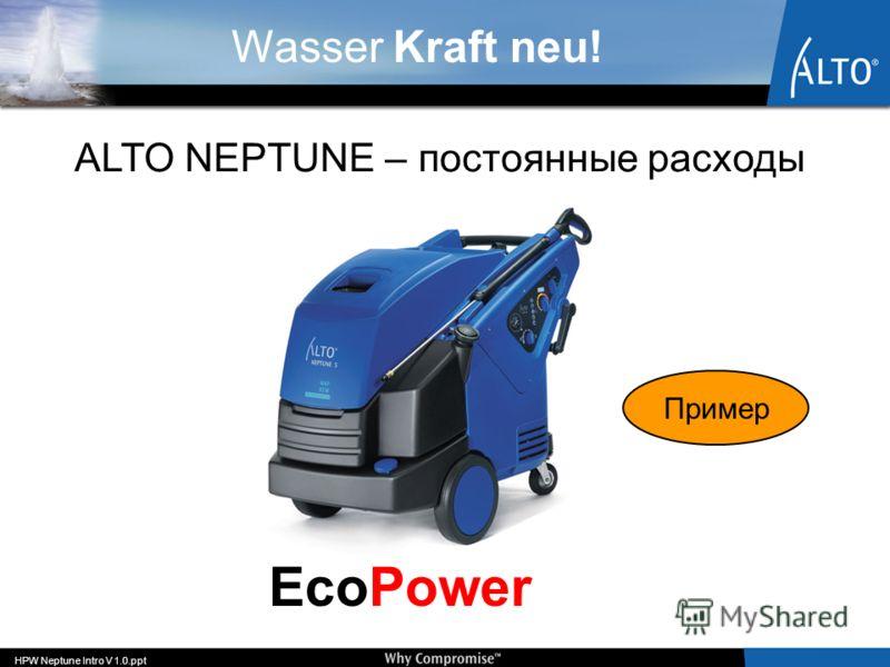 Wasser Kraft neu! ALTO NEPTUNE – постоянные расходы HPW Neptune Intro V 1.0.ppt EcoPower Пример