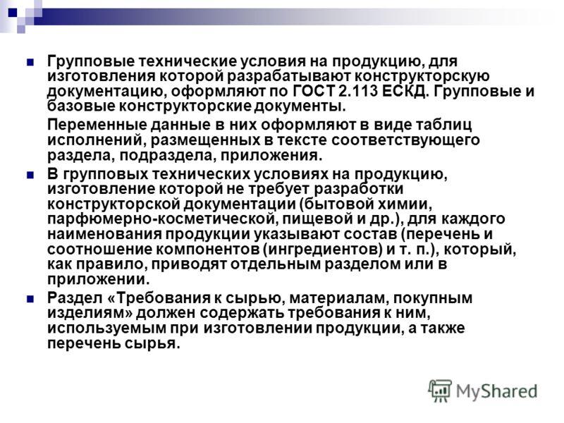 Компании Луганска: Отделочные материалы - посмотреть